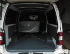 星沙金杯车面包车搬家送货租车物流提货专业长途搬家