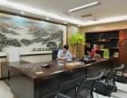 河南省郑州市较正规的股票配资公司
