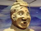 哪有红山文化塑像鉴定拍卖