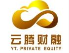 杭州专业办理公司注册处理公司异常业务