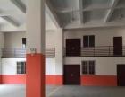 工业开发区厂房 有证 精装3层 带员工宿舍 2千平