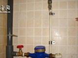 丰台区刘家窑电路维修暖气安装水管更换维修马桶