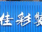 巴东旗凤坝家庭企业网络维修组网布线装修设计效果图
