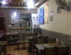 南茶坊 五里营西门 商业街卖场 38平米