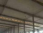 泛华钢构高价回收二手钢结构厂房、钢结构型材、彩钢板
