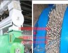 变频喂料的田农秸秆颗粒机加盟 农用机械