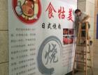 纸坊广告 江夏广告 招牌 户外广告 喷绘 围挡