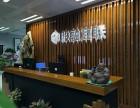 深圳期权大区招商,欢迎咨询