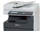 舟山专业维修打印机 复印机 一体机 投影机维修