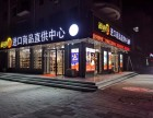 洋满洋海外街进口超市 深圳进口食品加盟,创业好项目