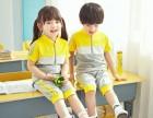 青岛市幼儿园园服定做厂家园服校服订做品质保证国梦园服