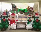 长沙圣诞布置-长沙气球布置-长沙年会布置-礼仪庆典