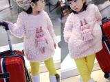 2014冬季 女童装新款 毛毛可爱小兔圆领加厚卫衣aDw001