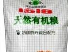 爱牧乐犬粮批发10斤成犬90元幼犬100元