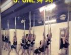 s.one专业舞蹈培训