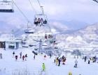 亚布力二日游纯玩无自费 亚布力滑雪报名电话 亚布力旅游度假区