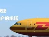 九龙坡国际快递公司,九龙坡快递到美国,日本欧洲电话