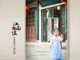 閔行七寶兒童攝影團購寶寶照兒童藝術照 新生兒上門拍攝