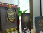 100克装的**印尼ARABICA咖啡,300元包邮