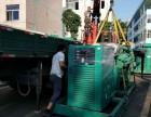 鹤壁发电机租赁-鹤壁大型柴油发电机