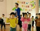 黄河七彩幼儿园全托,日托双语幼儿园2018招生