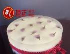 上海日本樱花渐变慕斯蛋糕免加盟加盟