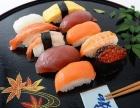 赤屋寿司加盟