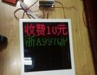 LED显示屏单色九百五/平方全彩色低至两千六/平方