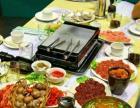 四川纸上烤肉加盟馋味轩餐饮连锁加盟