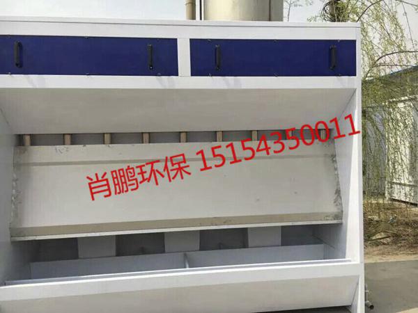 无泵水幕喷漆房-无泵水帘专业供应商