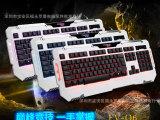 菲尔普斯 战火机械手感键盘 网吧/网咖键