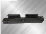 250节距链条 带耳朵弯板链条 链板输送机链条