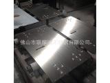 厂家提供304不锈钢激光切割加工 机械台面不锈钢激光板加工