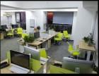 低价出售95成新办公桌椅,班台书柜沙发,会议桌椅等