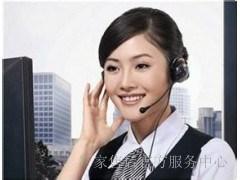 欢迎访问)~哈尔滨哈佛热水器官方网站售后服务维修~受理中心