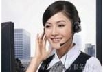迎访问-(石家庄史密斯热水器官方网站)各点售后服务咨询电话