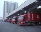 设备运输)北京的大件设备运输公司(24小时电话服务)多少钱+