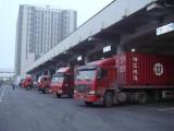 设备运输 张家界的货运站 24小时电话服务 多少钱 价格是多