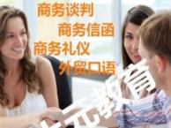 扬州公共英语培训 新概念英语提升小班化教学培训班