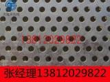 无锡304冲孔板 加工定做不锈钢冲孔板 2.0mm圆孔冲孔网