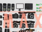 产品摄影 成都产品摄影 淘宝产品拍摄