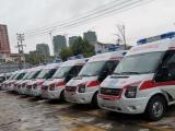 北京救護車出租救護車租賃救護車活動保障救護車長途專業轉運