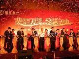 山西专业礼仪庆典策划公司 演出公司