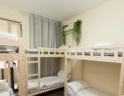 合租房,环境优美,干净卫生,拎包入住,可日租可月租