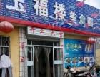 临沭曹村驻地 商业街卖场 350平米