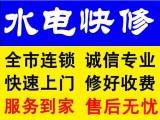 泰安顺河街 阳台防水 价格合理!保证质量!
