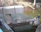 固安专业桥梁切割拆除 绳锯切割