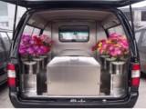 周口长途殡葬车,跨省殡仪车,遗体运送,灵车头车