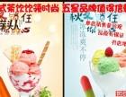 奶茶加盟芋头人鲜饮上海奶茶加盟十大品牌全国连锁