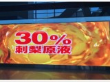 北京地鐵廣告-交通樞紐廣告位招商投放宣傳推廣,歡迎騷擾